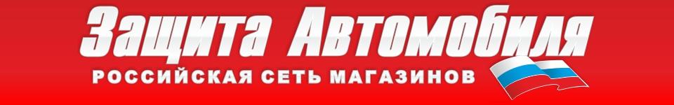 logo_avtotuning