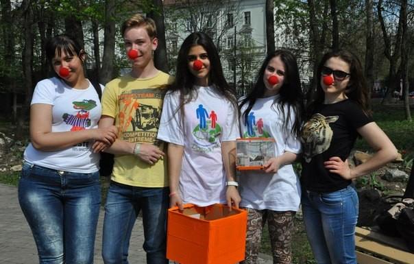 «Красный нос дарит надежду — 2014» Результаты сбора средств