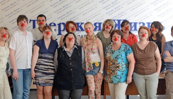 «Красный нос» в гоcтях у дружного коллектива редакции «Тверская жизнь»