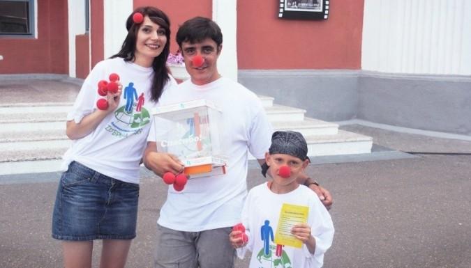 Промежуточные результаты акций «Красный нос дарит надежду — 2014»