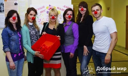«Красный нос» в гостях у компании «Тверьэнерго»