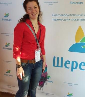 Коваленко Ольга — наш координатор программы «Онкология» о поездке на конференцию фонда «Шередарь»