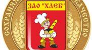 лого зао хлеб