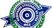 лого лучники
