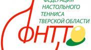 лого теннис