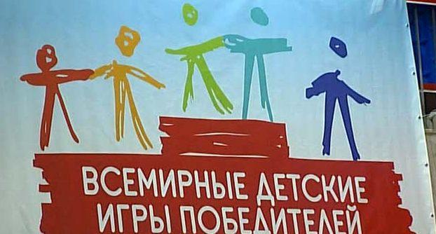 Сборная команда Победителей вернулась в Тверь с наградами.