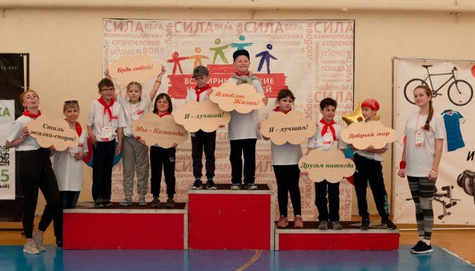 Состоялся Региональный этап Всемирных Детских Игр Победителей – 2018!