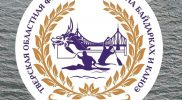 лого гребля 1