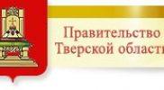 лого правительство